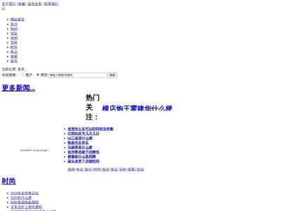 JeuxDeMaitresse.com - Jeux de maîtresses gratuits