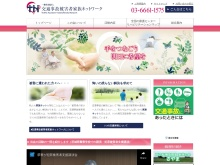 http://www.jiko-kazoku.com/