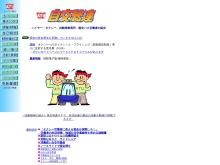 http://www.jikosoren.jp/index.html
