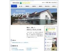 http://www.jikou-kai.net/asunaro/