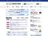 http://www.jil.go.jp/