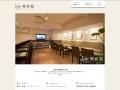 画廊喫茶 神宮苑のイメージ