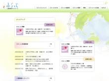 http://www.jinken.ne.jp/