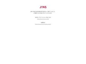 http://www.jins-jp.com/paint/