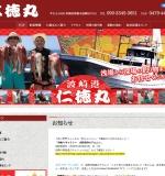 http://www.jintokumaru.com/