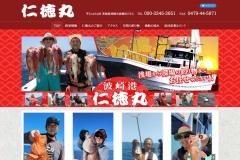 http://www.jintokumaru.com
