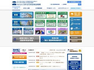 jio-kensa.co.jp用のスクリーンショット