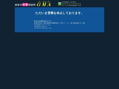 JMA岐阜の口コミ・評判・感想