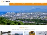www.joetsu-shokai.co.jp/
