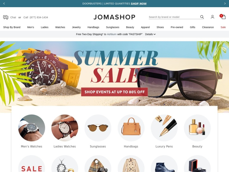 Jomashop.com & Jomadeals.com screenshot