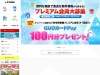 http://www.jounan-kensetsu.jp/