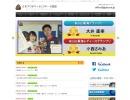 http://www.jpba.ne.jp