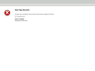 Screenshot bagi jpn.gov.my