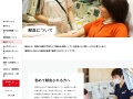 献血する|日本赤十字社