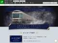 E26系 カシオペア:JR東日本