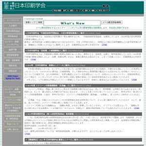 http://www.jspst.org/index.html