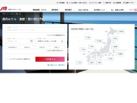 JTB(ジェイティービー) 公式サイト