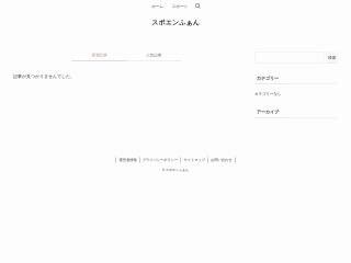 Captura de pantalla para juniorbarranquilla.com