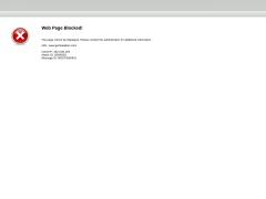 熊本市流通情報会館 展示場のイメージ