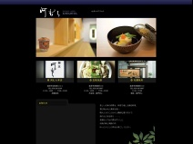 http://www.k-kawamura.jp/