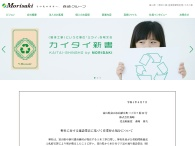 www.k-morisaki.com/