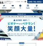 http://www.kabayamaru.com/