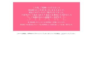 kabuki-cho.co.jp用のスクリーンショット