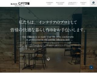 kagu.co.jp用のスクリーンショット