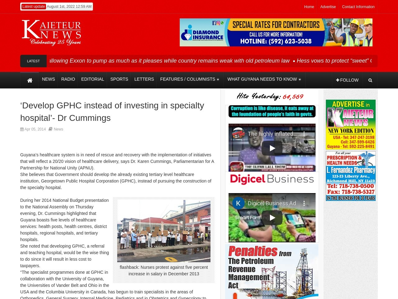 'Develop GPHC instead of investing in specialty hospital'- Dr Cummings