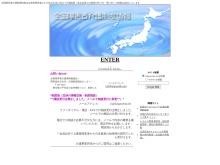 http://www.kaigoseido.net/