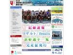全日本トライアスロン皆生大会公式サイト