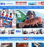 http://www.kaishinmaru.com/