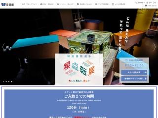 kaiyukan.com用のスクリーンショット