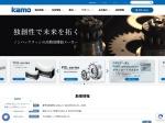 http://www.kamo.co.jp/jp/