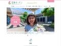 花菜ガーデン 四季ギャラリーのイメージ