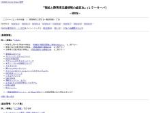 http://www.kanazawa-med.ac.jp/~yamasita/fukusi/h-index.html