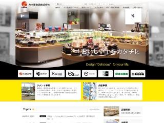 kanemi-foods.co.jp用のスクリーンショット