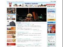 http://www.kaninavi.jp/