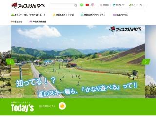 kannabe.co.jp用のスクリーンショット