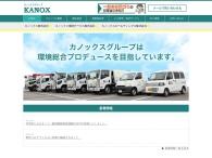 www.kanox-com.co.jp/