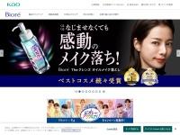 ビオレ(Biore) 公式サイト