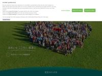 花王 公式サイト