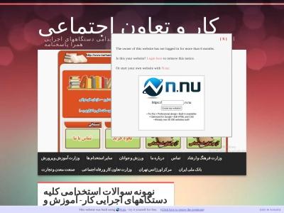 www.karhamedan.ir
