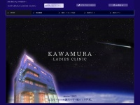 http://www.kawamura-lc.net/