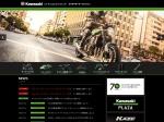 http://www.kawasaki-motors.com/