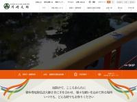 川崎大師Webサイト