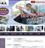 http://www.kawasakimaru.jp/