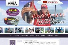 http://www.kawasakimaru.jp
