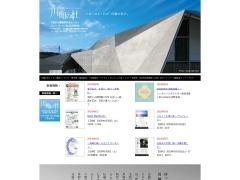 川棚の杜(下関市川棚温泉交流センター)のイメージ