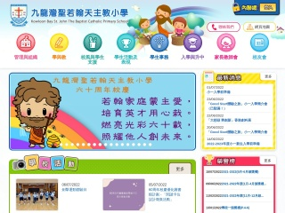 kbsjb.edu.hk 的快照